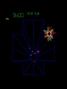Tempest Arcade 13