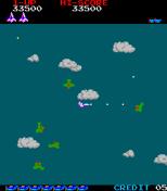 Time Pilot Arcade 20
