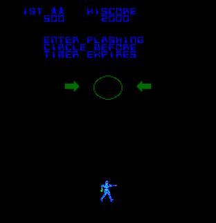 Tron Arcade 09