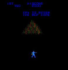 Tron Arcade 22