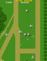 Xevious Arcade 19