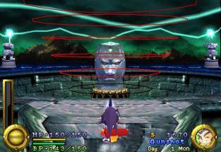 Brave Fencer Musashi PS1 12