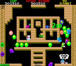 Bubble Bobble Arcade 054