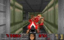 Doom PC 10