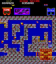 Tutankham Arcade 05