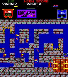 Tutankham Arcade 06