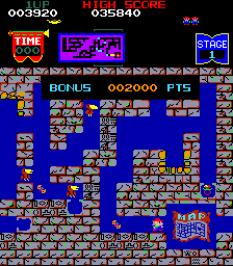 Tutankham Arcade 07
