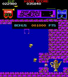 Tutankham Arcade 18