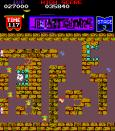 Tutankham Arcade 21