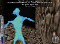 Battlespire PC 073