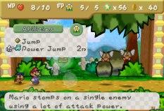 Paper Mario N64 036