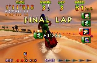 Wave Race 64 N64 031
