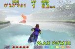 Wave Race 64 N64 063