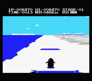 Antarctic Adventure MSX 09