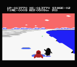 Antarctic Adventure MSX 25