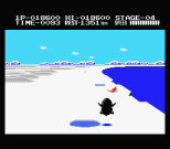 Antarctic Adventure MSX 35