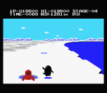 Antarctic Adventure MSX 36