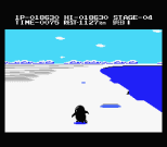 Antarctic Adventure MSX 37