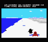 Antarctic Adventure MSX 41