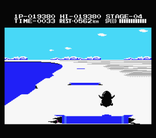 Antarctic Adventure MSX 42