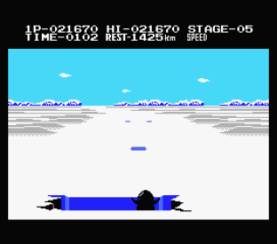 Antarctic Adventure MSX 45