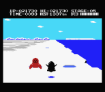 Antarctic Adventure MSX 46