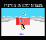 Antarctic Adventure MSX 51