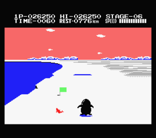 Antarctic Adventure MSX 53