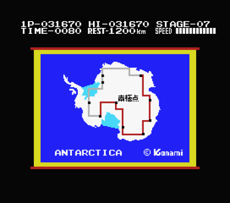 Antarctic Adventure MSX 59
