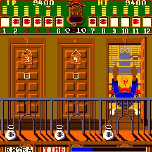 Bank Panic Arcade 20