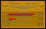 Dune 2 - The Battle For Arrakis Amiga 57