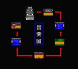 Ganbare Goemon MSX 002