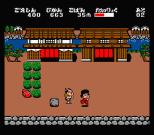 Ganbare Goemon MSX 005