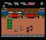 Ganbare Goemon MSX 007