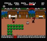 Ganbare Goemon MSX 008