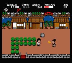 Ganbare Goemon MSX 010