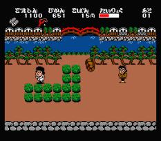 Ganbare Goemon MSX 011