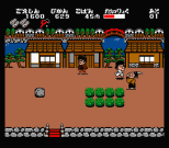 Ganbare Goemon MSX 013