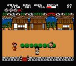 Ganbare Goemon MSX 018