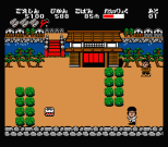 Ganbare Goemon MSX 019