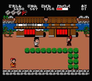 Ganbare Goemon MSX 020