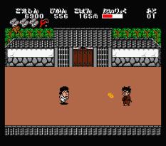 Ganbare Goemon MSX 021