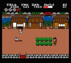 Ganbare Goemon MSX 022