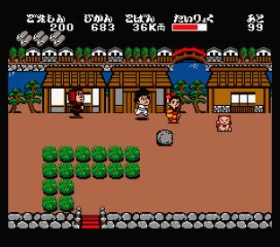Ganbare Goemon MSX 023