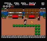 Ganbare Goemon MSX 024
