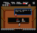 Ganbare Goemon MSX 026