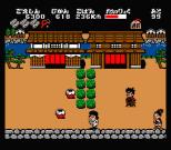 Ganbare Goemon MSX 027