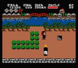 Ganbare Goemon MSX 035