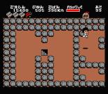 Ganbare Goemon MSX 036