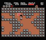 Ganbare Goemon MSX 037